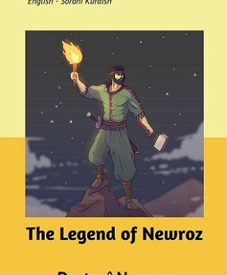 The Legend of Newroz – Dastanî Newroz (Sorani)